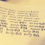 語彙力を爆発的に伸ばす3つの秘訣