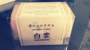 hacoon-1