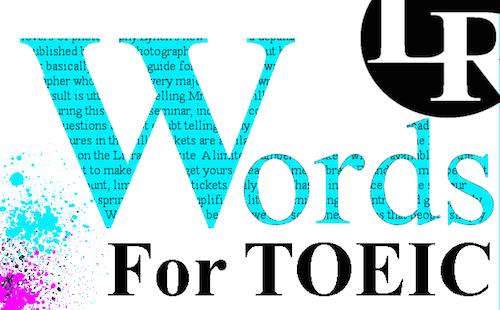 30代の英語学習 〜 TOEIC単語帳を買う前に知っておきたい3つの新常識 〜