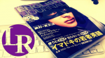 ENGLISH JOURNAL 〜 英語地力を鍛える鉄板マガジン