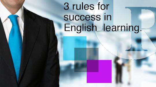 社会人になってから英語をマスターする! 〜 3つの黄金原則とは