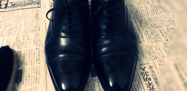 雨でグショグショになった革靴の手入れ方法