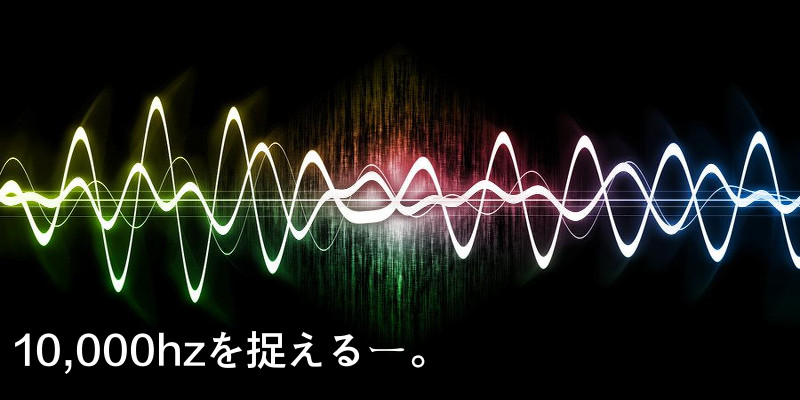 listeningpower5