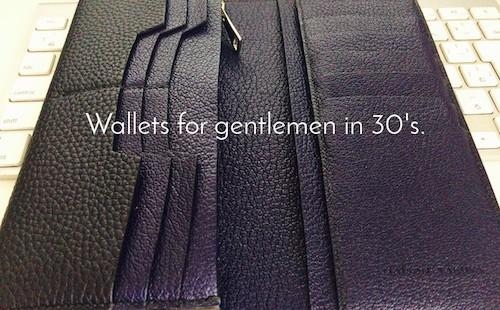30代こだわり財布選び 〜 エルメスのバーキンと同じ革から作られた財布