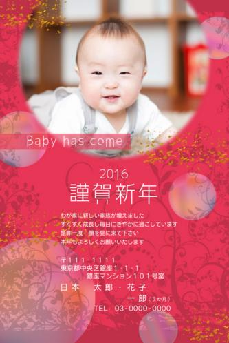スクリーンショット 2015-11-26 2.47.12